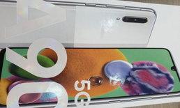 หลุดSamsung Galaxy A90 5Gรุ่นบนสุดของGalaxy Aก่อนเปิดตัวอย่างเป็นทางการ