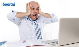 ฝันร้ายนักลงทุนไทย เมื่อเว็บเทรดฯ Digital Asset เจ้าใหญ่ bx.in.th ประกาศปิดตัว!