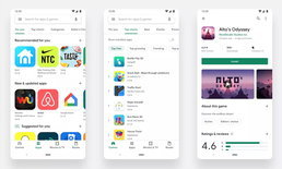 Google เปลี่ยนโฉม Play Store ใหม่ตามรูปแบบ Material Design แล้ว