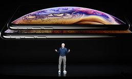 เผยรายละเอียดสินค้าใหม่ iPhone Pro, iPad Pro, MacBook Pro ไปจนถึง Apple Watch และ AirPods รุ่นใหม่