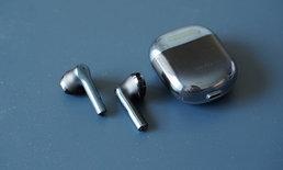 VivoเตรียมเปิดตัวTWSหูฟังไร้สายที่ใช้ชิปQualcommรุ่นแรกของค่าย