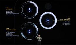 """เผยภาพการทดสอบ """"Night Mode"""" ของกล้อง iPhone 11 Pro"""