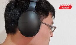 รีวิวทดลองฟังเพลงผ่านหูฟังPanasonic Wireless Headphoneโดดเด่นทีดีไซน์และฟีเจอร์ครบ