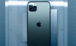 ไม่ต้องลุ้นiPhone 11 ProและiPhone 11 Pro Maxได้แบตเตอรี่ใหญ่กว่าเดิมทุกรุ่น