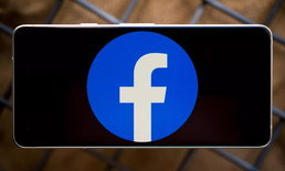 ขอข้อมูลในตาหน่อย Facebook ร่วมมือ Ray-Ban พัฒนาแว่นตาอัจฉริยะด้วยกัน!