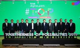 ทรู ดิจิทัล พาร์ค จัดงานสัมมนาเทคโนโลยีแห่งปี T.O.P.2019 – Togetherness of Possibilities