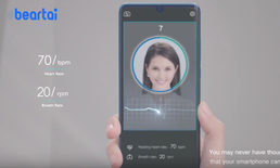 Huawei Face AR: ฟีเจอร์อย่างเทพ แค่มองกล้องก็วัดอัตราการเต้นของหัวใจและอัตราการหายใจได้!