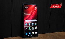 รีวิว Xiaomi Mi 9T Pro มือถือหน้าตาบ้านๆ แต่ใส่ขุมพลัง Snapdragon 855 ในงบเริ่มต้นไม่เกิน 14,000 บาท