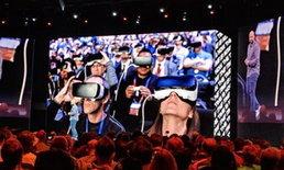Facebook ยังย้ำชัดว่าจะสร้างแว่นตา AR และแผนที่โลก 3 มิติในชื่อ Live Maps
