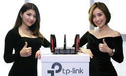 TP-Link เปิดตัว Rounter ตระกูล Ax Series รองรับเทคโนโลยีสุดล้ำ Wi-Fi 6