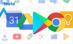 Google Play เคลียร์ Wish list ออกจาก Beta ทั้งหมดได้ในพริบตา