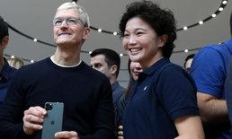 """Tim Cook ให้สัมภาษณ์ """"เราพยายามทำราคา iPhone ให้ถูกที่สุดเท่าที่ทำได้"""""""
