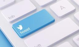 คลายความสงสัย ตอนนี้ Twitter กำลังมีปัญหาทั่วโลกจริง ๆ นะ ไม่ใช่แค่ในไทย