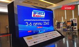 ส่องโปรโมชั่นมือถือภายในงานThailand Mobile Expoรอบสุดท้ายของปี2019ก่อนวันสุดท้าย