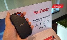 [Hands On] จับของจริงกับ SanDisk Extreme Pro Portable SSDรุ่นนี้มีดีที่แรงกว่าเดิม