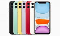 เผยชื่อSlomotionด้วยกล้องหน้าของiPhone 11มีชื่อว่าSlofieอย่างเป็นทางการ
