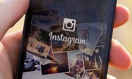 "Instagram เพิ่มฟีเจอร์ ""On this day"" แบบเดียวกับ Facebook ใน Stories"