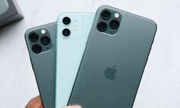 ผู้ใช้งานระบุหน้าจอ iPhone 11 Pro เป็นรอยง่ายมาก