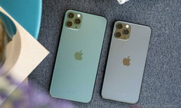Apple วางแผนใช้โมเด็ม 5G ของตัวเองในปี 2022