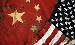 สหรัฐอเมริกา-จีน บรรลุข้อตกลงทางการค้า เลื่อนการขึ้นภาษี 15 ต.ค. ออกไปก่อน!