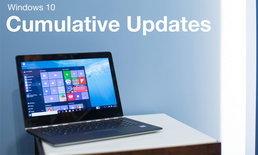 วิศวกรของ Microsoft โพสต์ตอบปัญหา Start Menu ของ Windows 10 จะแก้ไขปลาย ตค นี้