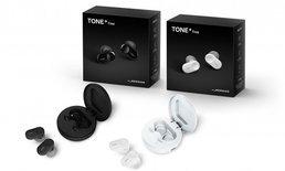 Tone+ Free หูฟังไร้สายตัวแรกจาก LG ชาร์จ 5 นาที ใช้ได้เป็นชั่วโมง