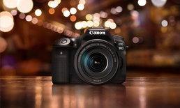 แคนนอน เผยโฉม Canon EOS 90D สุดยอดกล้อง DSLR รุ่นใหม่ล่าสุด ในราคาสบายกระเป๋า