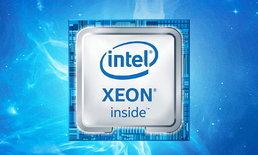 เปิดตัว Intel Xeon W-2200 Processors ใหม่ล่าสุดสำหรับ Workstation