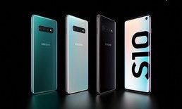 หลุดสเปกและสีของSamsung Galaxy S10 Liteก่อนเผยโฉม