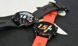 HUAWEI เปิดตัว HUAWEI Watch GT 2 สมาร์ทวอชรุ่นใหม่ราคาน่าคบ