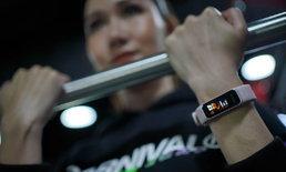 HUAWEI เปิดตัว HUAWEI Band 4 สายรัดข้อมืออัจฉริยะที่ทำหน้าที่เสมือนผู้ช่วยส่วนตัวเพียงปลายสัมผัส