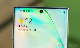 Samsung จะเปิดตัวสมาร์ตโฟนที่ติดตั้งกล้องภายใต้กระจกหน้าจอ ในปี 2020