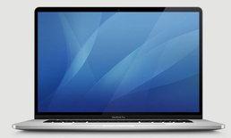 เผยไอคอน MacBook Pro 16 นิ้ว ใน macOS Catalina รุ่นเบต้า