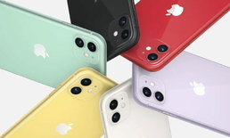 Apple ยิ้มออก ยอดขาย iPhone 11 ในจีนไปได้ดีเกินคาด