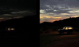 วิธีเปิด/ปิด Night mode หรือโหมดถ่ายภาพกลางคืนใน iPhone 11 และ iPhone 11 Pro