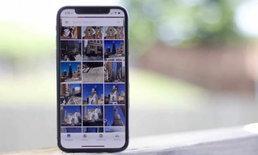 """Google เผยกรณีiPhoneอัปโหลดรูปHEIFเข้าGoogle Photosได้ในแบบไม่จำกัดว่า""""มันคือบั๊ก"""""""