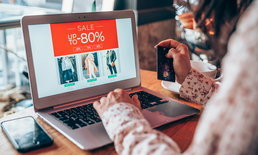 [How To]ซื้อของออนไลน์อย่างไรให้ได้ของแท้และไม่ถูกหลอก