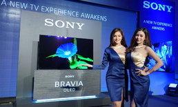 โซนี่ส่งกองทัพทีวีบราเวียครบไลน์รุกตลาดทีวีจอใหญ่ในไทย พร้อมเปิดตัว BRAVIA 4K HDR OLED TV รุ่นล่าสุด