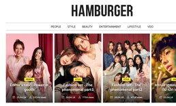 อย่าให้ชื่อเสียงโอตะต้องเสียหาย! เว็บ Hamburger ถูกแฮก ขโมยรูป BNK48 ที่ยังไม่ได้เผยแพร่!