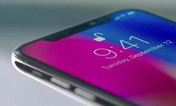 Samsung เผย iPhone X ขายไม่ดีทำออเดอร์ผลิตจอ OLED ลดลงไปด้วย