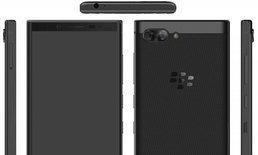 เผยภาพ BlackBerry รุ่นใหม่ โค้ดเนม Athena