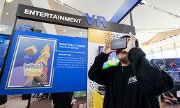 ดีป้า โชว์ 5 ผลงานเทคโนโลยีวีอาร์จากผู้สร้างฝีมือคนไทย เดินหน้าต่อเนื่องสร้างคนพันธุ์ดิจิทัล