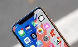 งานกร่อย iPhone X เริ่มขายไม่ออกซะแล้ว