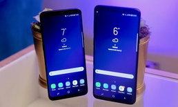 Samsung Galaxy S9/S9+ เบียด Huawei Mate 10 ขึ้นแท่นมือถือแอนดรอยด์แรงสุดบน AnTuTu