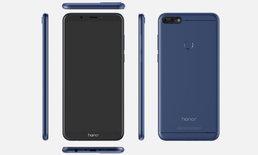 """Honor เตรียมขายสมาร์ทโฟนกล้องเลนส์คู่ ปลดล็อกหน้าจอด้วยใบหน้า """"Honor 7C"""" ในราคาที่ต่ำกว่า 5,000 บาท"""
