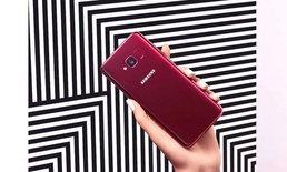 หลุดตัวเครื่อง Samsung Galaxy S8 Lite รุ่นย่อของ S8 มีทั้งสีแดงและสีดำ