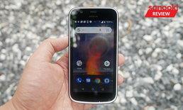 รีวิว Nokia 1 มือถือเล็กน่ารัก และคล่องตัวกับ Android Go Edition
