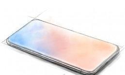 ชมภาพร่าง Lenovo Z5 ที่มีหน้าจอเกือบ 100% : ใช้เทคโนโลยีใหม่ ไร้ขอบโดยสมบูรณ์