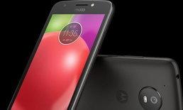 หลุดภาพแรกของ Moto C2 และ Moto C2 Plus มือถือราคาประหยัดจาก Motorola