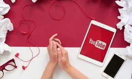 5 เหตุผล ทำไมคุณควรมีแอคเคาท์ YouTube